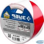 Разметочная клейкая лента ЗУБР Профессионал 12248-50-25 цвет красно-белый, 50мм х 25м