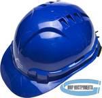 Каска защитная синяя ЗУБР ЭКСПЕРТ  храповый механизм регулировки размера
