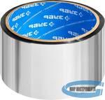 Лента клеящая металлизированная ЗУБР 12260-50-25, 48мм х 25м