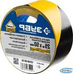 Разметочная клейкая лента ЗУБР Профессионал 12249-50-25 цвет черно-желтый, 50мм х 25м