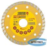 Диск алмазный отрезной Turbo, 115 х 22,2 мм, сухая резка// DENZEL