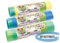 Пакеты для мусора с завязками 60л*20шт синие//Elfe