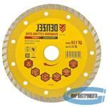 Диск алмазный отрезной Turbo, 150 х 22,2 мм, сухая резка// DENZEL