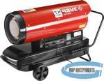 Пушка дизельная тепловая ЗУБР МАСТЕР  220В, 43,0кВт, 1100 м.куб/час, 55,5л, 4,0кг/ч, дисплей, подкл. внеш термост, датчик уровня топлива