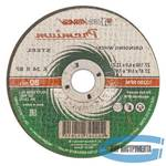 Круг зачистной по металлу, 180 х 6,0 х 22 мм, ПРЕМИУМ (Луга)