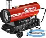 Пушка дизельная тепловая ЗУБР ДПН-К9-21000-Д  220 В, 21 кВт, 1000 м.куб/час, 55.5 л, 1.7 кг/ч, дисплей, подкл. внешн термост, датчик уровня топлива