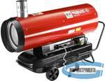 Пушка дизельная тепловая ЗУБР ДПН-К9-52000-Д  220 В, 52 кВт, 1800 м.куб/час, 55.5л, 3.6кг/ч, дисплей, продувка камеры, датчик уровня топлива