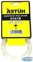 Леска для триммера круглая HUTER R2015