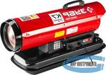 Пушка дизельная тепловая ЗУБР МАСТЕР ДП-К7-30000-Д  220В, 30 кВт, 400 м.куб/час, 18.5л, 2.5кг/ч, дисплей, подкл. внешнего термостата