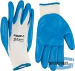 Перчатки маслостойкие для точных работ с нитриловым покрытием ЗУБР МАСТЕР  размер XL (10)